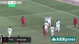 Кыргызстан - Мьянма - 5:1
