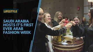 Saudi Arabia hosts it's first ever Arab Fashion Week