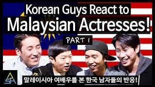 vuclip Korean Guys React to Malaysian Actresses #1 [ASHanguk]