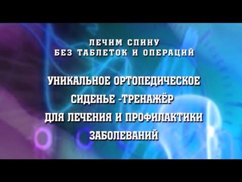 Бубновский упражнения плечевого сустава в домашних условиях!из YouTube · Длительность: 19 с
