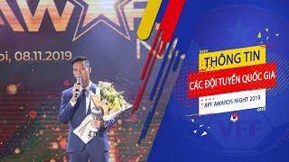 Quế Ngọc Hải tri ân các đồng đội tại ĐTQG Việt Nam, đặt niềm tin vào các cầu thủ trẻ | VFF Channel