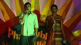 Srikrishna song pkl
