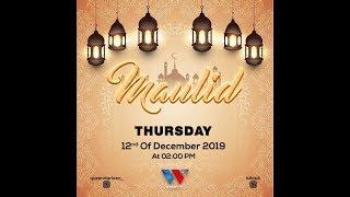 #LIVE: MAULID YA QUEEN DARLEEN NYUMBANI KWAKE MBEZI BEACH - DECEMBER 12. 2019