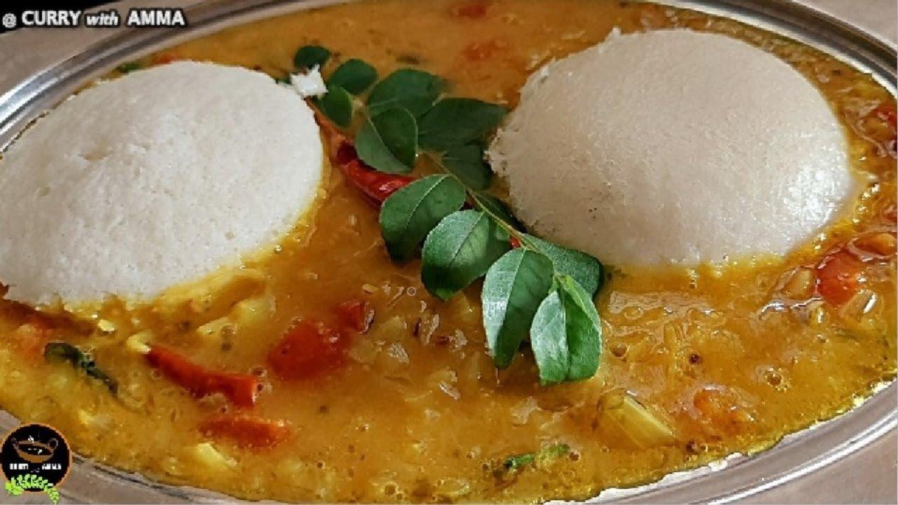 പരിപ്പും വേണ്ട, കഷണവും വേണ്ട, Tasty സാമ്പാർ ഞൊടി ഇടയിൽ - Killi Sambar -Tiffin Sambar -Cabbage Sambar