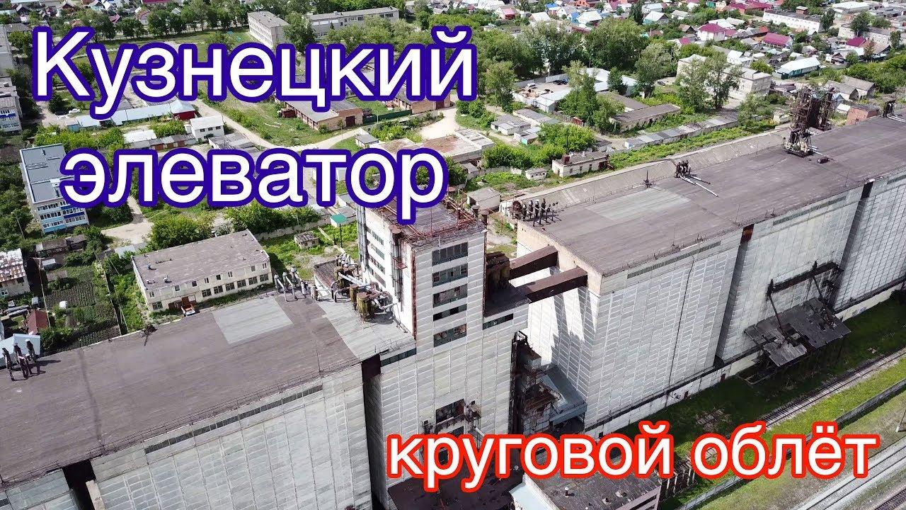 Элеватор кузнецк шафер конвейеры