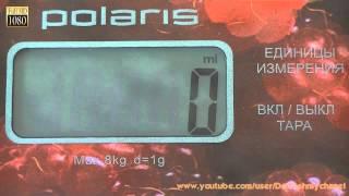 Обзор кухонных весов POLARIS PKS 0832DG