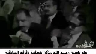 فديو نادر لبكاء الرئيس صدام حسين اثناء اعدام رفاقه