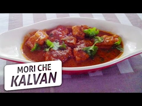 Mori Che Kalvan / Baby Shark Curry   Authentic Indian Seafood Recipe