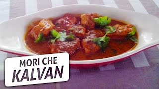 Mori che Kalvan / Baby Shark Curry | Authentic Indian Seafood Recipe