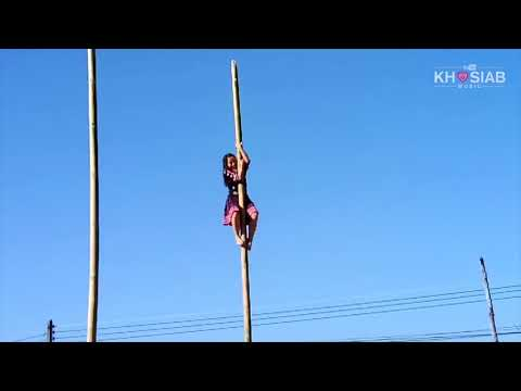 Nkauj hmoob Nce Ntoo (Video) [Hmong Hot Clip 2017]
