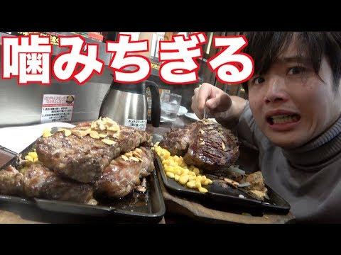 【いきなりステーキ】限界に挑戦!!総重量2kgの肉を大食いしたら最高すぎwww