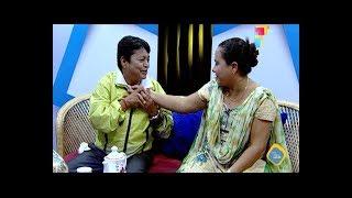 समलिंगी महिला जोडी मिलन र निर्मला बास्तोलाको वैवाहिक जीवन | Jeevan Saathi with Malvika Subba