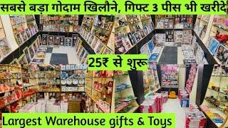 Largest Warehouse Gifts & Toys Wholesale Market In Delhi Sadar Bazar Factory Price