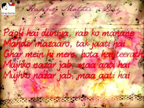 Janam Janam Ho Tu Hi Mere Pas Maa HD Karaoke with Lyrics from Phata Poster Nikla Hero