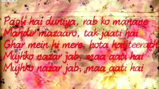 Janam Janam Ho Tu Hi Mere Pas Maa HD Karaoke with Lyrics from Phata Poster Nikla Hero