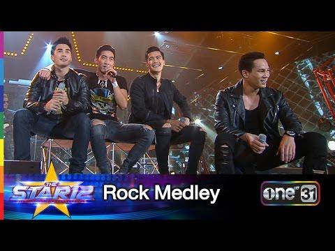 Rock Medley | THE STAR 12 ประกาศผล Week 3 | ช่อง one 31