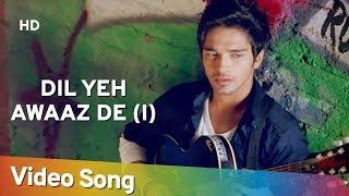 Dil Yeh Awaaz De (Part |) | Aalaap (2012) | Amit Purohit | Pitobash Tripathy | Bollywood Song