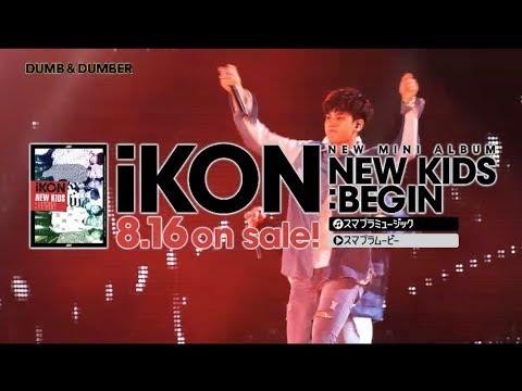 IKON - NEW KIDS : BEGIN (JP Trailer)