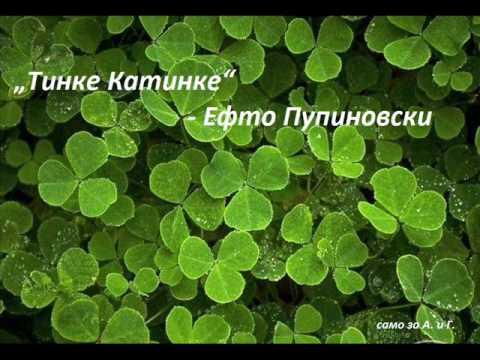 Efto Pupinovski -