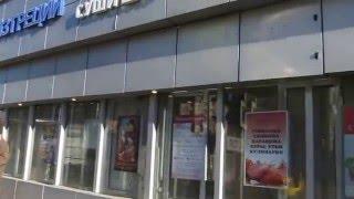видео стоматология на багратионовской