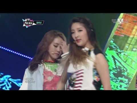 1080p HD 130509 M  Countdown 4Minute   What s Your Name