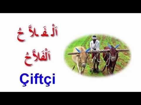 arapça kelimelerin hecelenmesi 5  arapça öğreniyorum arapça kelimeler