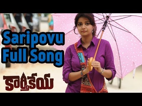 Saripovu Full Song ll Karthikeya Songs ll Nikhil, Swathi Reddy