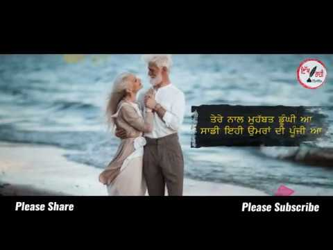 Ikk Aas || Hope in Love || Romantic Poem || True Love || Ikk Rahi