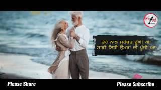 Ikk Aas    Hope in Love    Romantic Poem    True Love    Ikk Rahi
