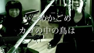 OH! BANDS / JP BEATS_# 1かごめ わらべうたHiphop