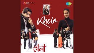 Video Ek Je Achhe Raja Diner Sheshe Raat Pohale download MP3, 3GP, MP4, WEBM, AVI, FLV Agustus 2018