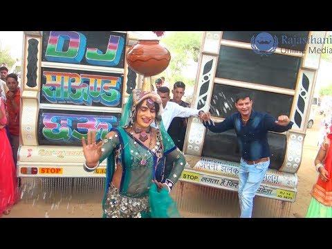 Rajasthani Video Rajasthani Marriage dj...