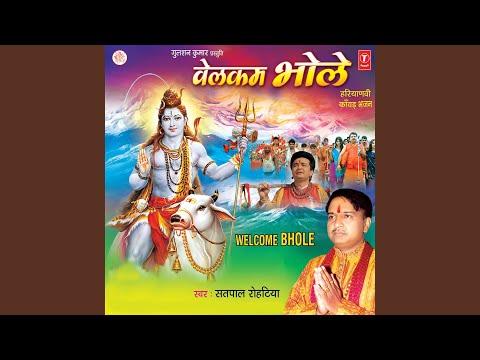 Pahelya Bhang Mangayi