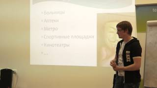 """""""Городские зоны комфорта"""" (презентация проекта) DEMOFEST"""