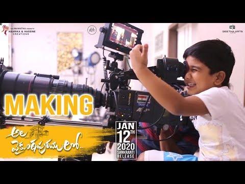 #alavaikunthapurramuloo---movie-making-|-allu-arjun,-pooja-hegde-|-trivikram-|-thaman-|-geetha-arts