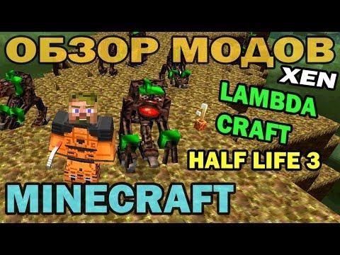 Minecraft тормозит и лагает – причины и решение