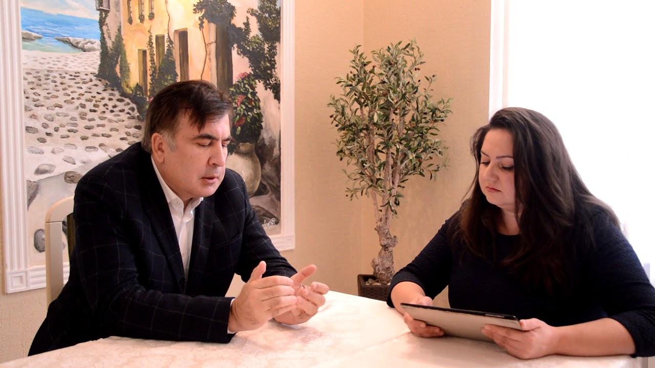 """Без Купюр """"Ми втрачаємо час!"""" - ексклюзивне інтерв'ю Саакашвілі в Кропивницькому. Частина 1. ВІДЕО Особистості  реформа політика Міхеіл Саакашвілі Кропивницький інтерв'ю зміни ексклюзив"""