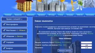 Money Dom Обзор игры с выводом денег!!! 1
