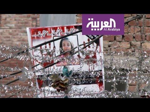 باكستان .. احتجاجات على اغتصاب وقتل طفلة  - 11:21-2018 / 1 / 13