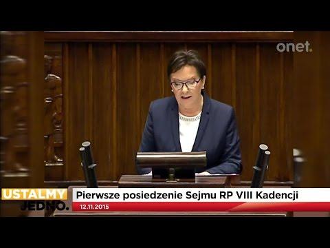 Pierwsze posiedzenie Sejmu RP VIII Kadencji