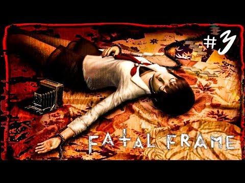 ХОРРОР ИГРА ► Fatal Frame Прохождение #3 ► ПРОХОЖДЕНИЕ ХОРРОР ИГРЫ НА РУССКОМ