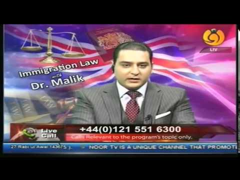 Immigration Law Dr Malik 17 Jan 2014