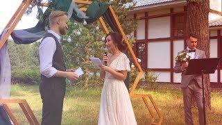 Свадебные клятвы (не в стихах :)