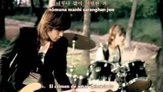 FT Island - Lovesick [Sub Español + Hangul + Romanización]