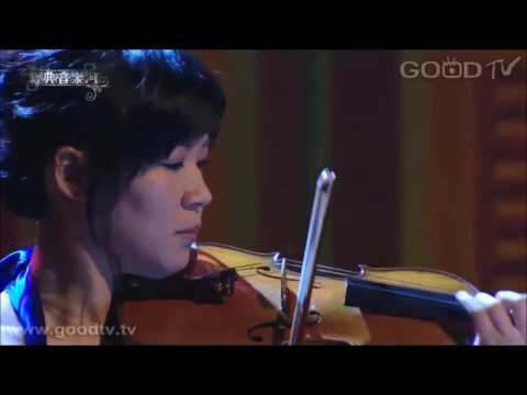 Be Still for the presence of the Lord | Elite Artists Trio 菁英藝術家三重奏