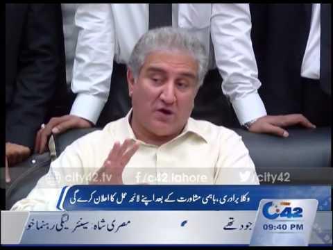 42 Report: PTI senior member refused to sport Panama matter
