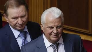 Горькие последствия амуров с Кремлем