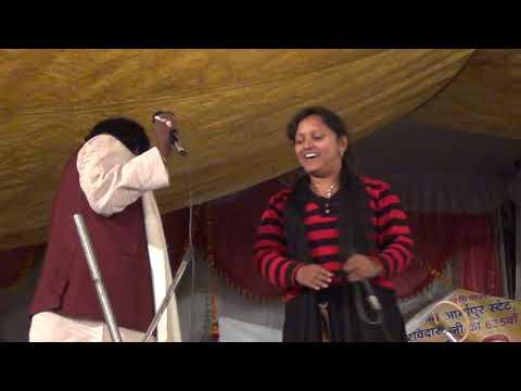 BIRHA BY RAM JANAM AND RAJANIGANDHA