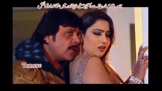 Repeat youtube video Pashto New Song 2016 Gul Rukhsar Za Sta Way Ta Zama Way HD Film Muhabbat Kar Da Lewano De
