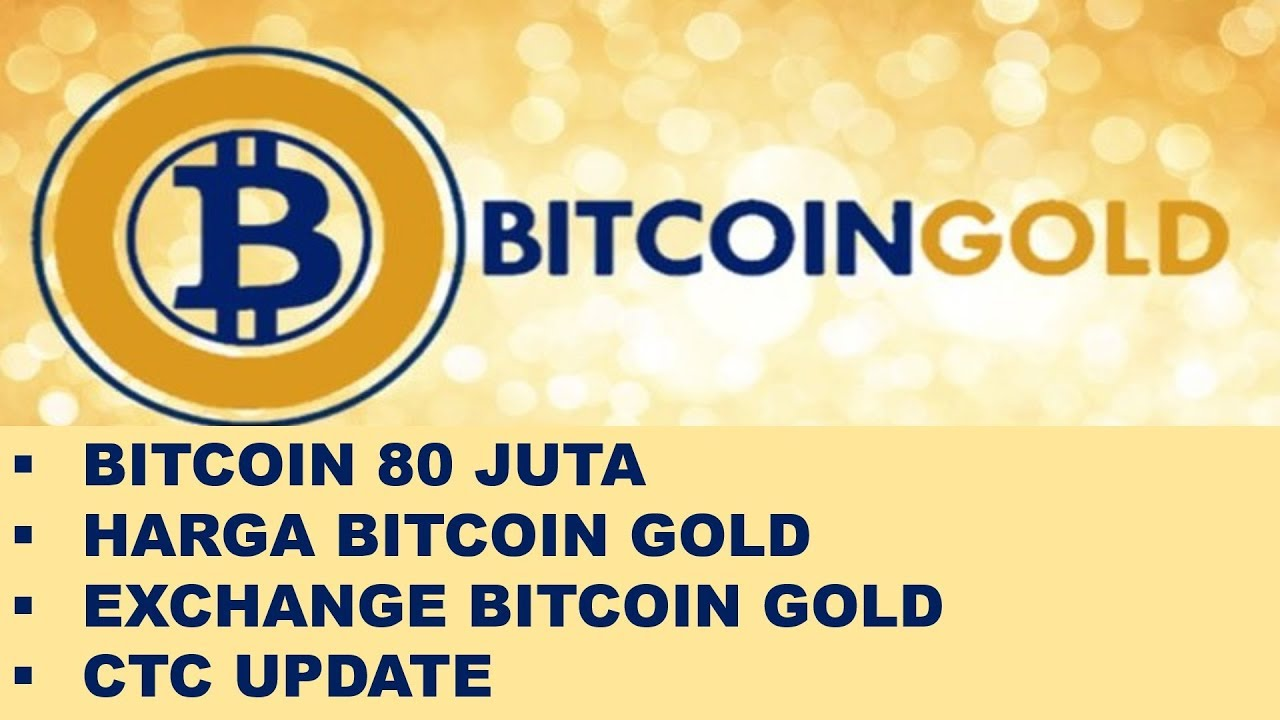 bitcoin gold exchange